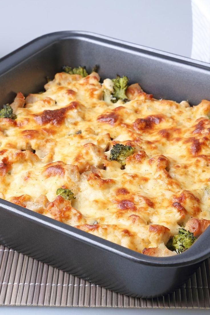 Broccoli Casserole Recipes  17 Best images about W w et on Pinterest
