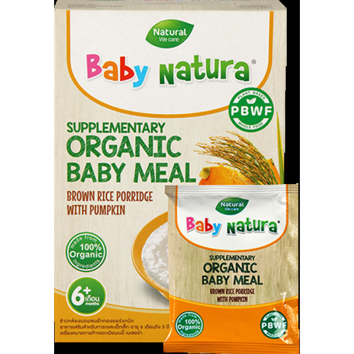 Brown Rice Brands  Baby Natura Organic Brown Rice Porridge 120g Pumpkin