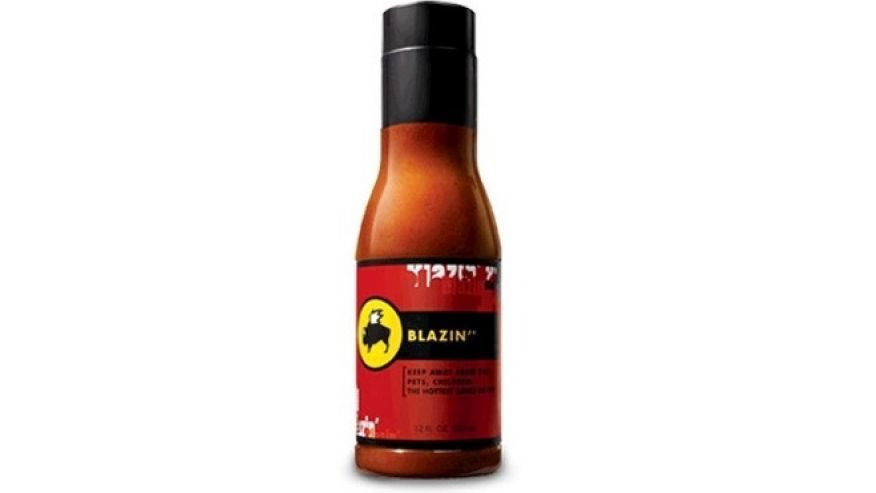 Buffalo Wild Wings Sauces  The world's spiciest hot sauces