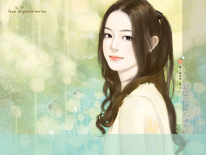 Daughter For Dessert Ch 11  Free Wallpapers Painting of Beautiful Girls on Romance