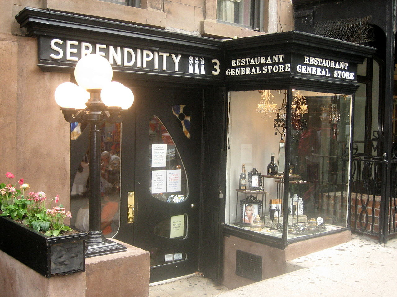 Dessert Restaurants Nyc  File Entrance to Serendipity 3 the New York City dessert