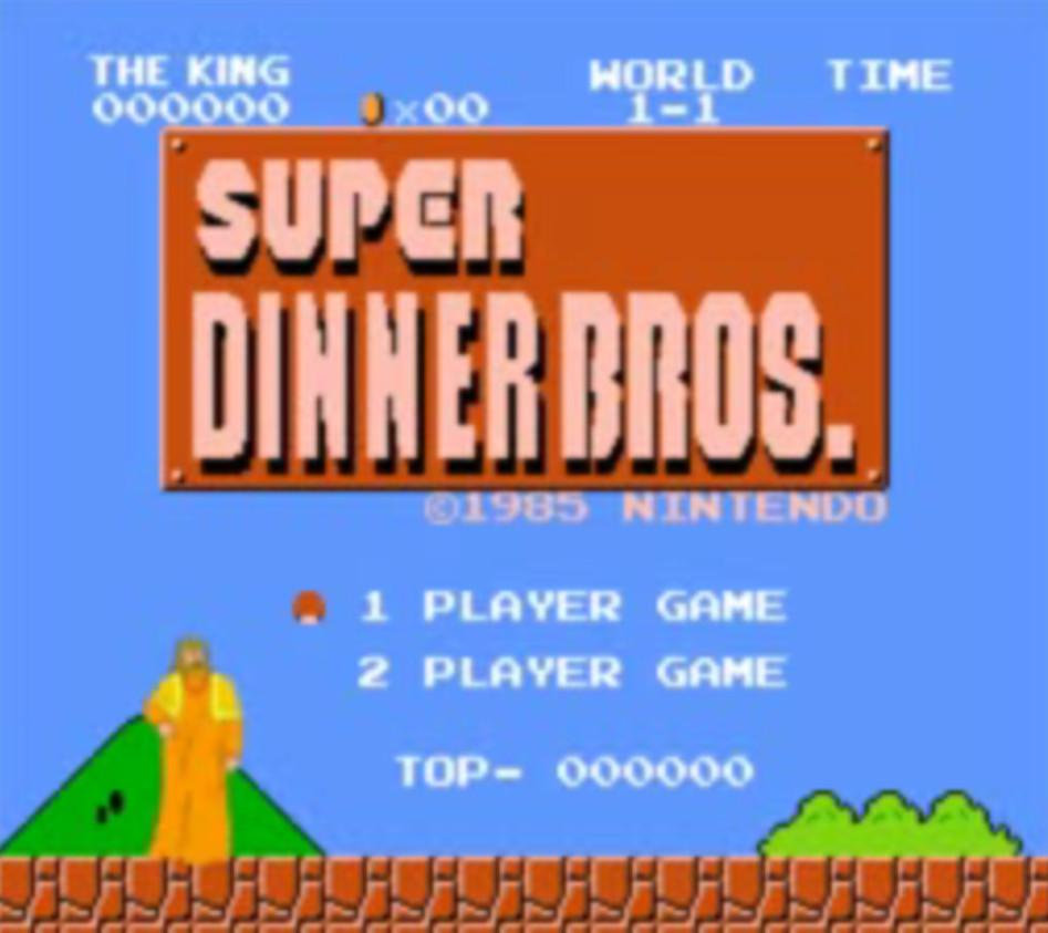 Dinner With The King  King Harkinian