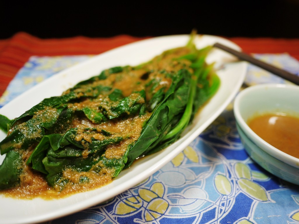 Easy Chinese Recipes  Healthy Steam Spinach with Asian Peanut Sauce Easy