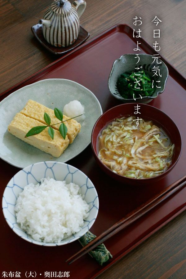 Easy Korean Breakfast Recipes  simple japanese breakfast