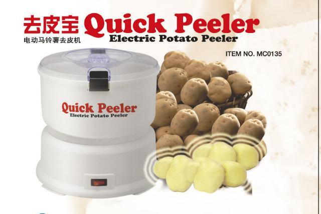 Electric Potato Peeler  Electric Potato Peeler Buy Potato Peeler Product on