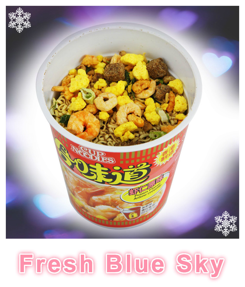 Healthy Instant Noodles  Chinese Prawn Flavor Famous Healthy Instant Noodles Cup