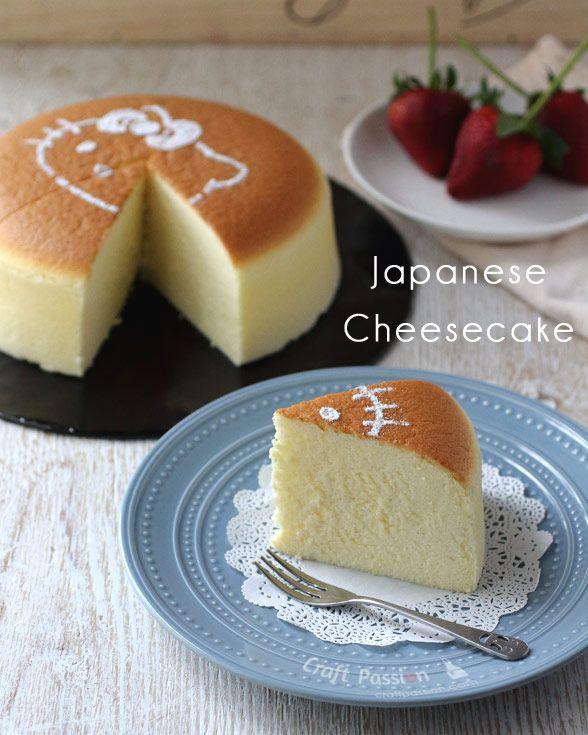 Japanese Cotton Cheesecake Recipe  Best 25 Japanese cheesecake recipes ideas on Pinterest