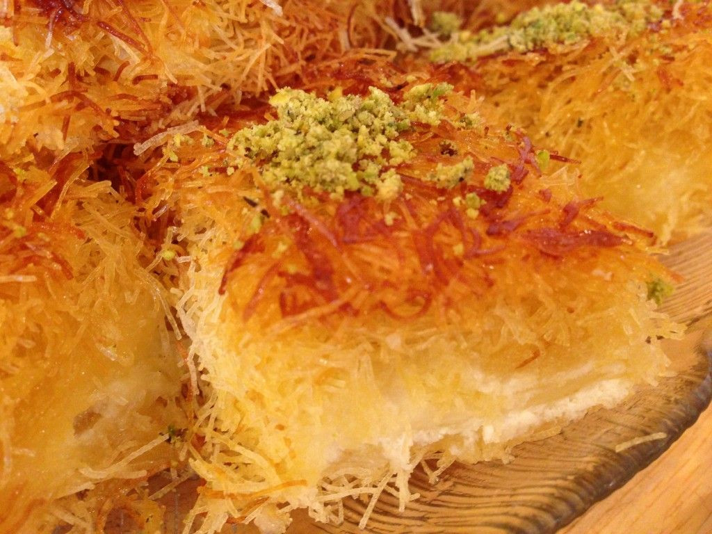 "Middle East Dessert Recipe  How to make ""Knafeh"" a Middle Eastern Cheese Dessert"