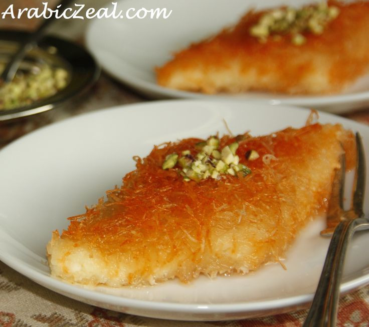 Middle East Dessert Recipe  Kunafe Nablusia the sticky pastry made of gooey sweet