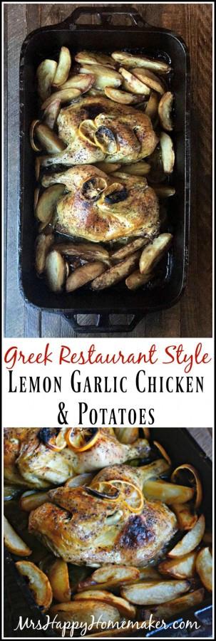 Mrs Potato Restaurant  Greek Restaurant Style Lemon Garlic Chicken & Potatoes