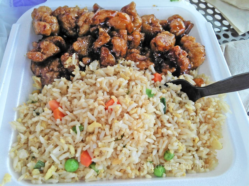Panda Express Fried Rice  Two item bo Fried Rice or Chow Mein and 2 sides I
