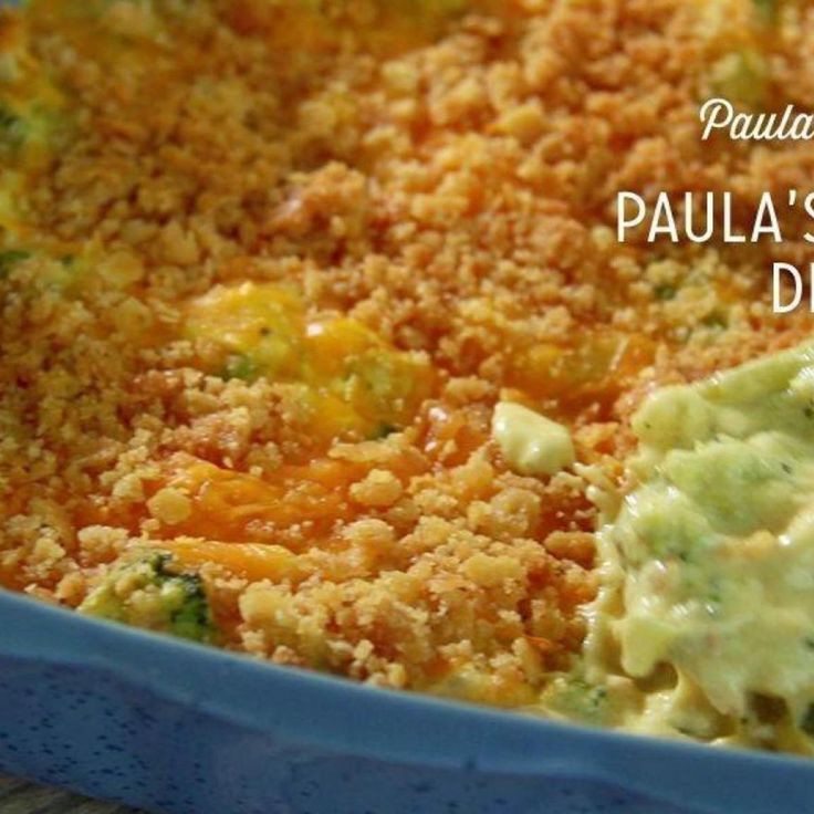 Paula Dean Broccoli Casserole Recipe  quick chicken divan with rice