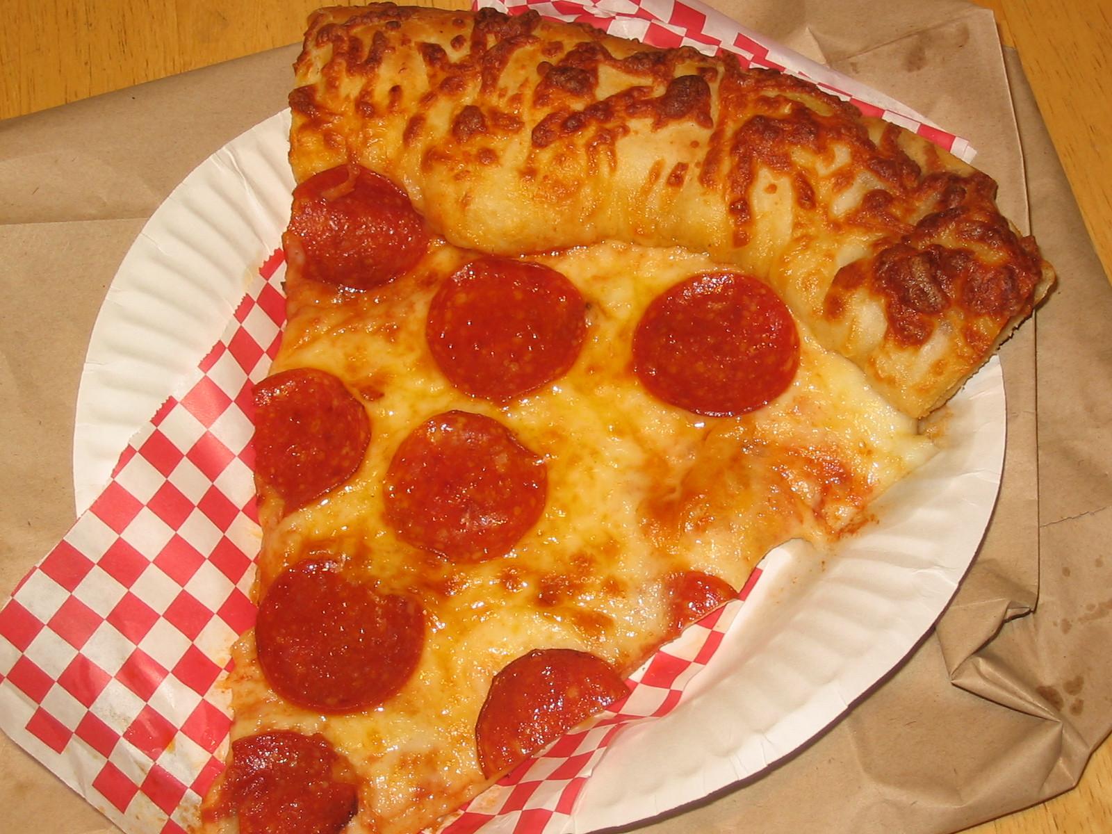 Pepperoni Pizza Slice  Pizza