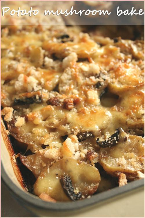 Scalloped Potatoes And Ham With Cream Of Mushroom Soup  potato mushroom soup casserole