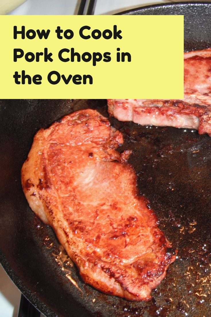 Temp To Bake Pork Chops  5904 best Cooking Cooking Cooking images on Pinterest