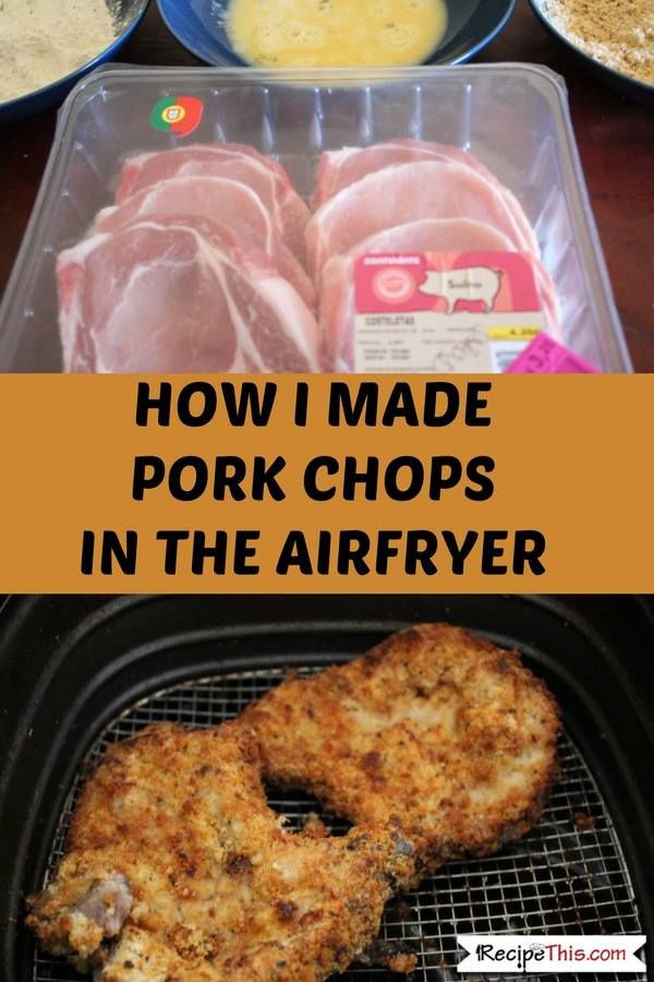 Air Fryer Pork Chops  503 best Air Fryer Halogen Recipes images on Pinterest