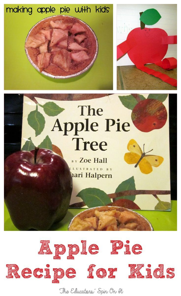 Apple Recipes For Kids  Apple Pie Little Hands that Cook with Books