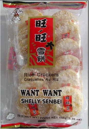 Asian Rice Crackers  Top 100 Japanese Snacks CandySumo