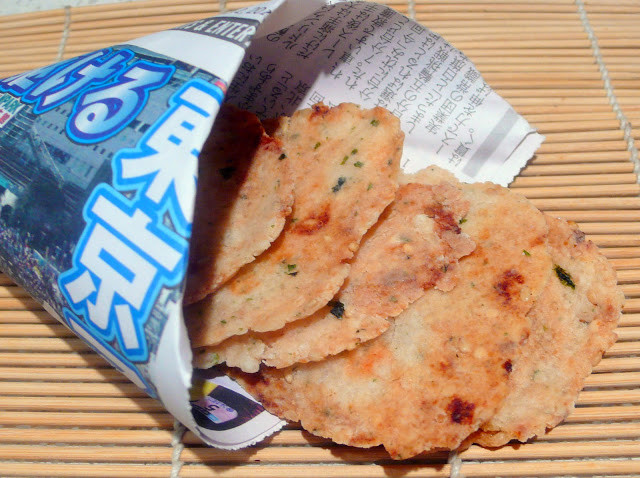 Asian Rice Crackers  Japanese Rice Crackers Senbei A Crunchy Crispy And
