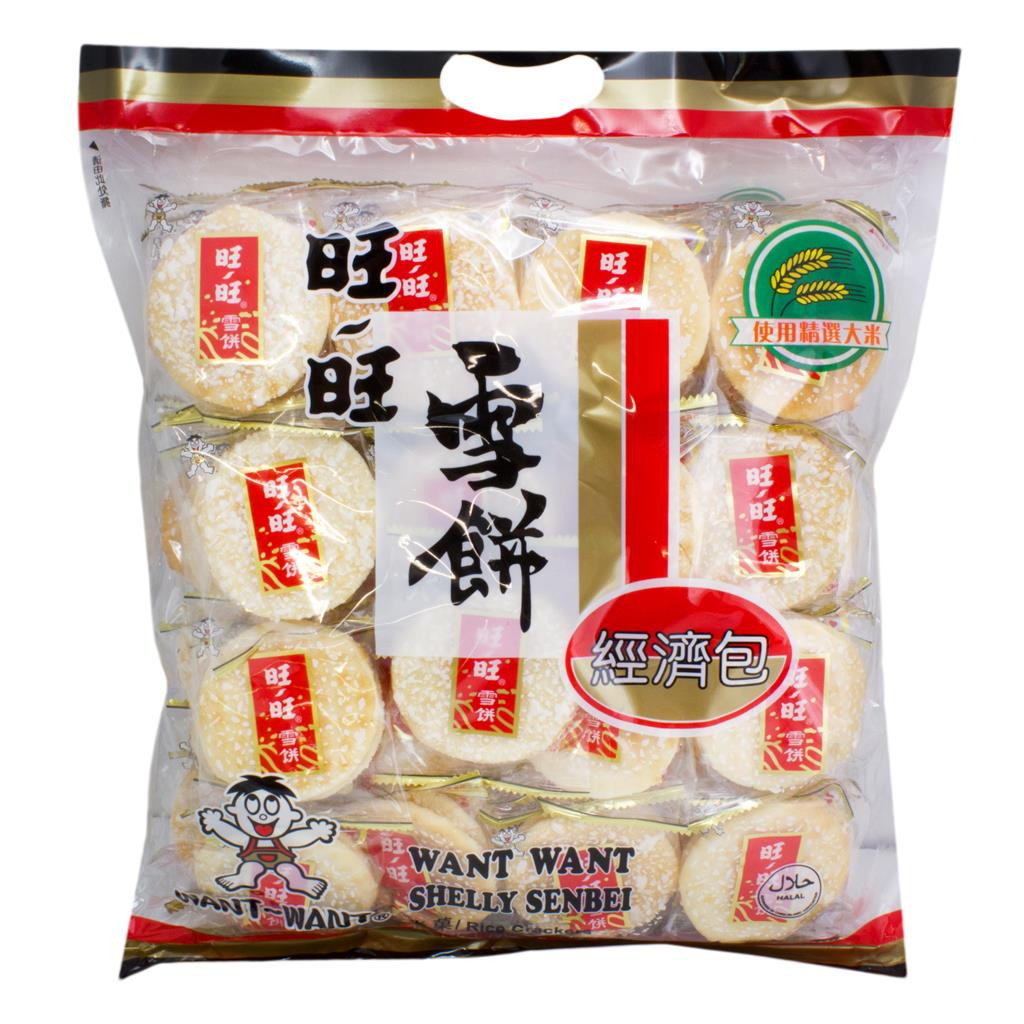 Asian Rice Crackers  Want Want Shelly Senbei Rice Crackers 500g from Buy Asian