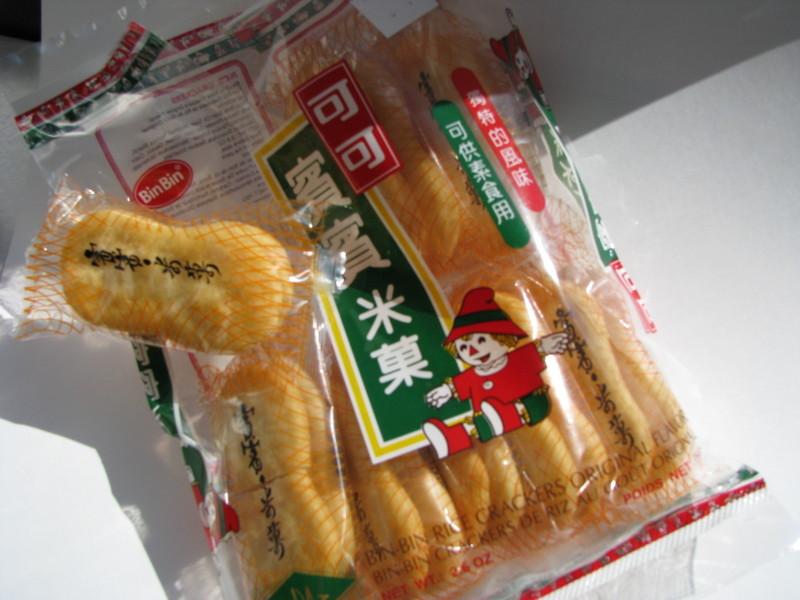 Asian Rice Crackers  Indulgence Corner Ssal Gwa Ja Rice Cakes