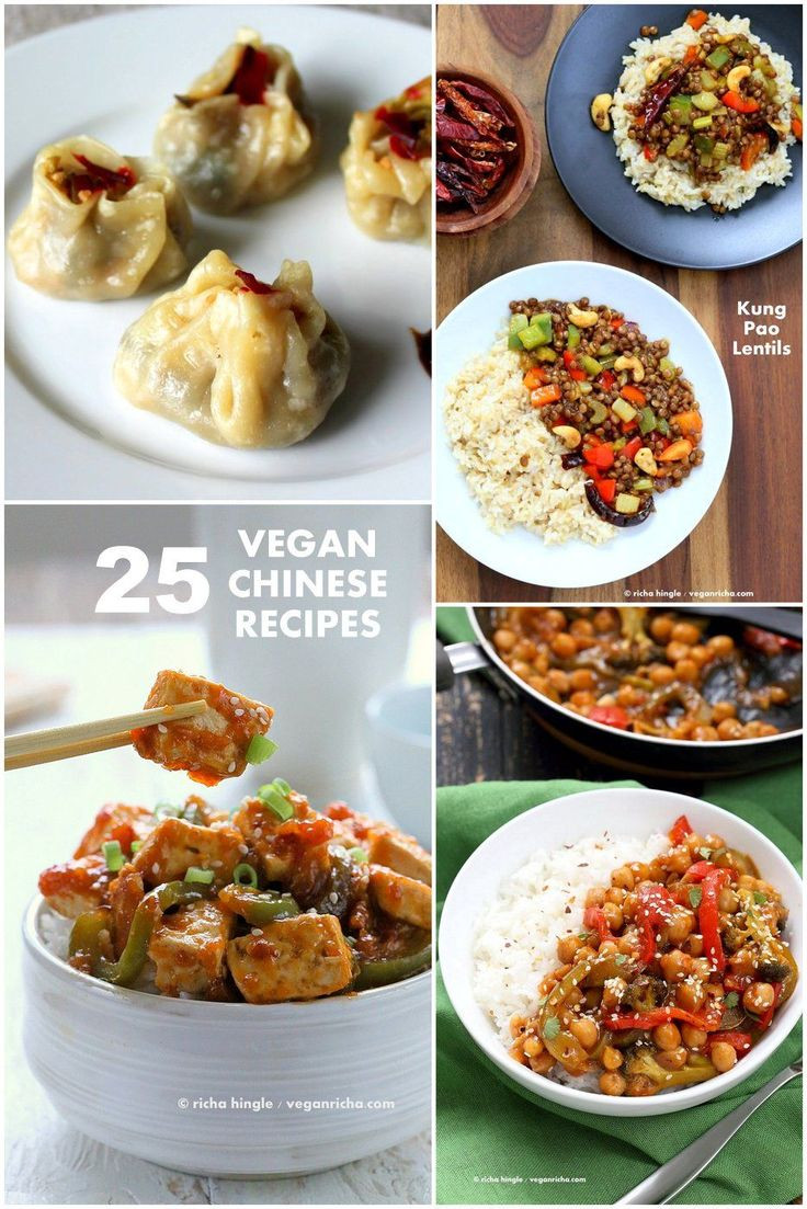 Asian Vegetarian Recipes  Best 25 Ve arian chinese recipes ideas on Pinterest