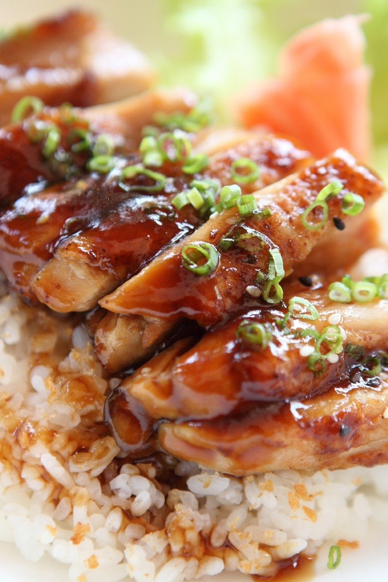 Baked Teriyaki Chicken Recipe  Baked Teriyaki Chicken