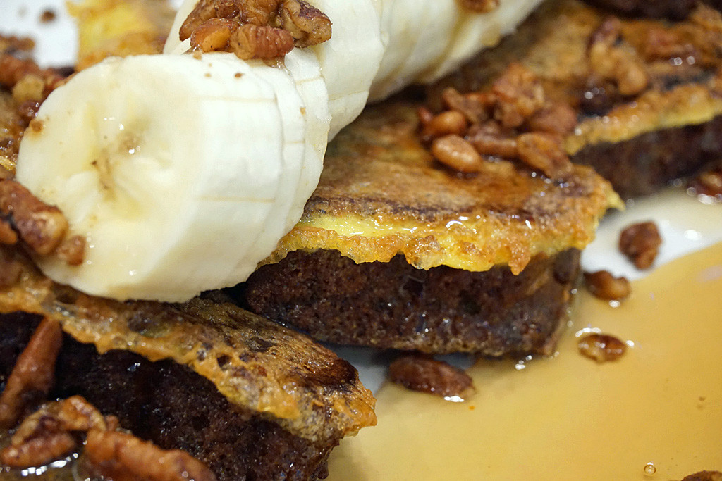 Banana Bread Alton Brown  Gus Diner Rolling Meadows Illinois Breakfast Gator
