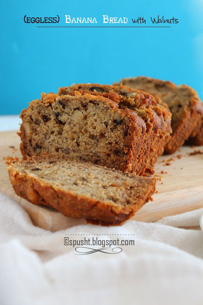 Banana Bread Recipe Without Eggs  17 Best ideas about Eggless Meatloaf on Pinterest