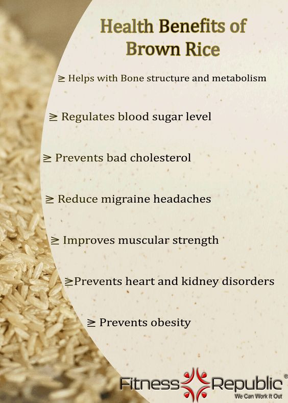 Benefits Of Brown Rice  Brown Rice benefits Health & Fitness