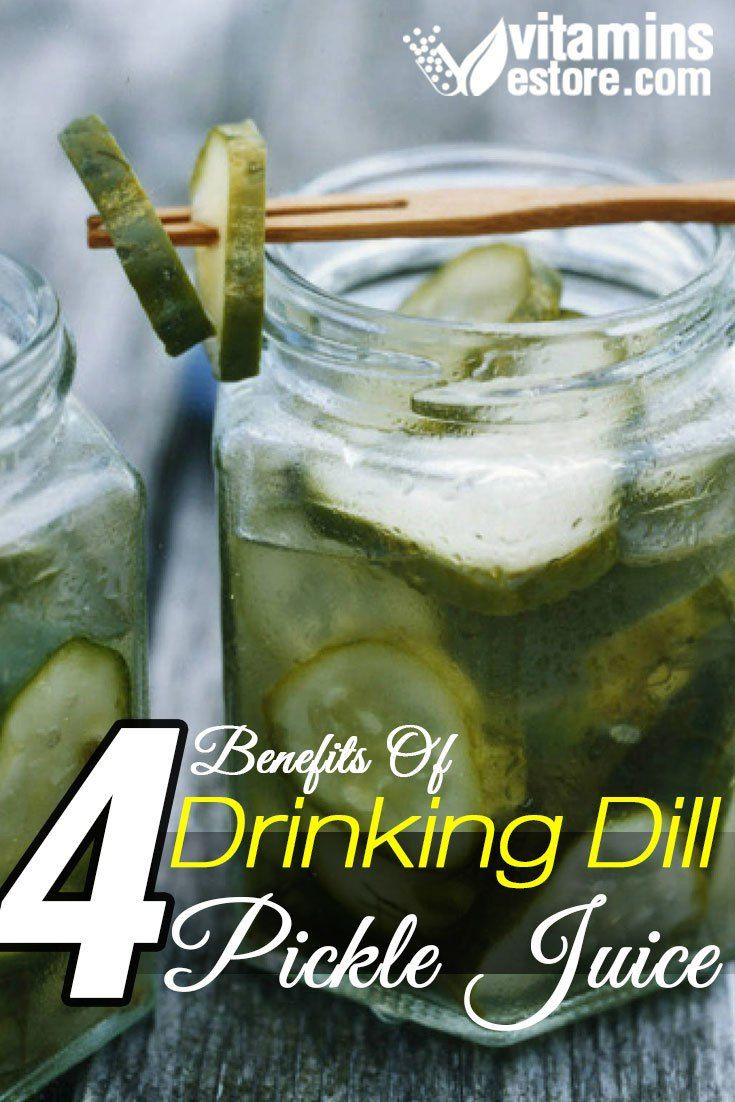 Benefits Of Drinking Pickle Juice  4 benefits of drinking dill pickle juice