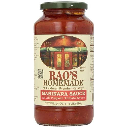 Best Store Bought Pizza Sauce  best store bought spaghetti sauce