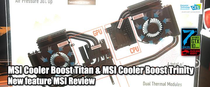 Bisquick Shortcake Recipe 9X13 Pan  Msi Cooler Boost 4 Review