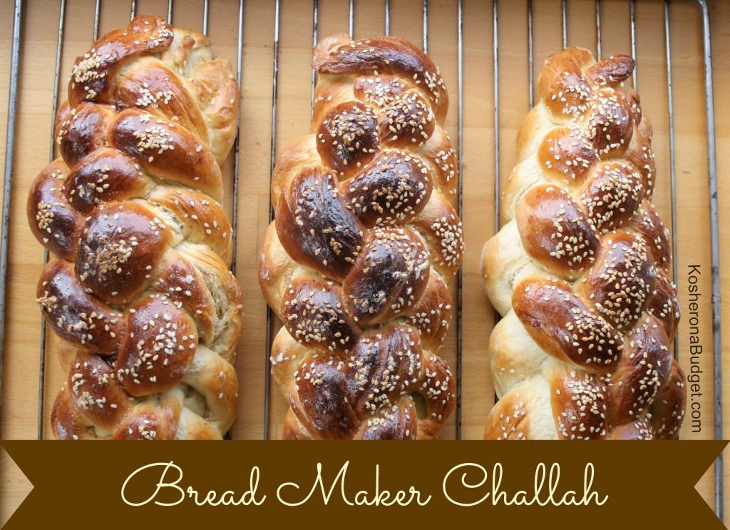 Bread Maker Recipe  Bread Machine Challah
