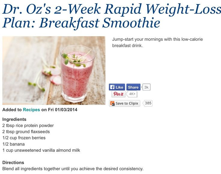 Breakfast Smoothie Recipes For Weight Loss  Dr oz weight loss breakfast smoothie