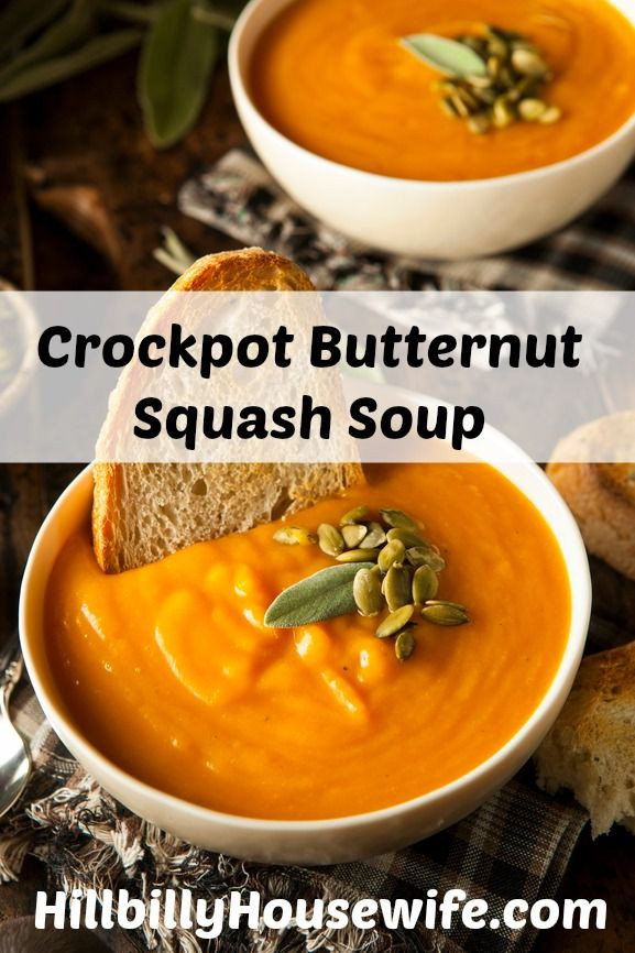 Butternut Squash Soup Crockpot  Crockpot Butternut Squash Soup
