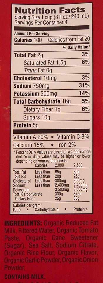 Campbell'S Tomato Soup Nutrition  What s Good at Trader Joe s Trader Joe s Organic Creamy