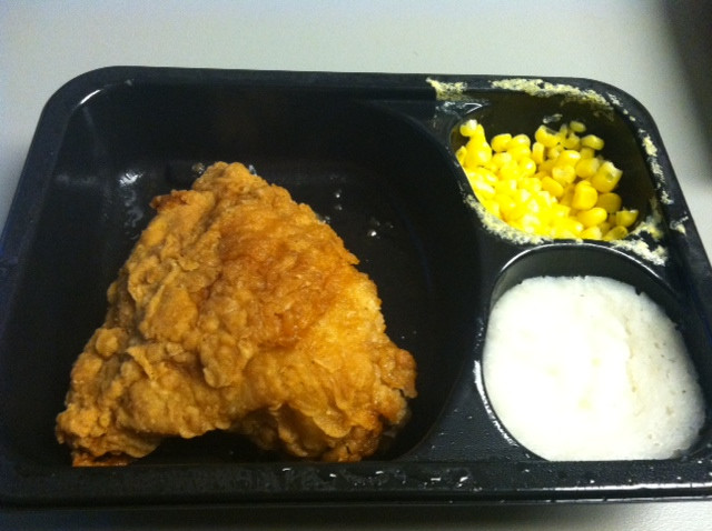 Can You Freeze Fried Chicken  Banquet Classic Fried Chicken Tasty Lies Frozen Meal Review