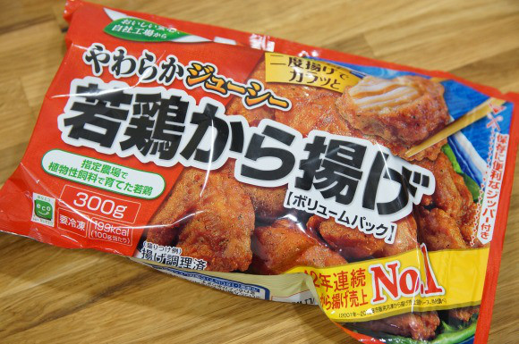Can You Freeze Fried Chicken  The 6 best frozen foods at a Japanese grocery store