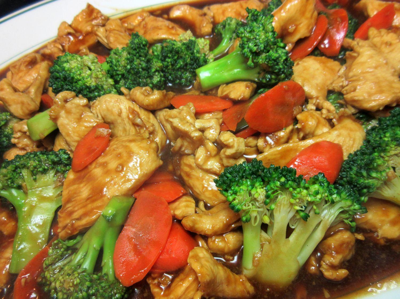 Chicken And Broccoli Recipes  broccoli chicken chinese recipes