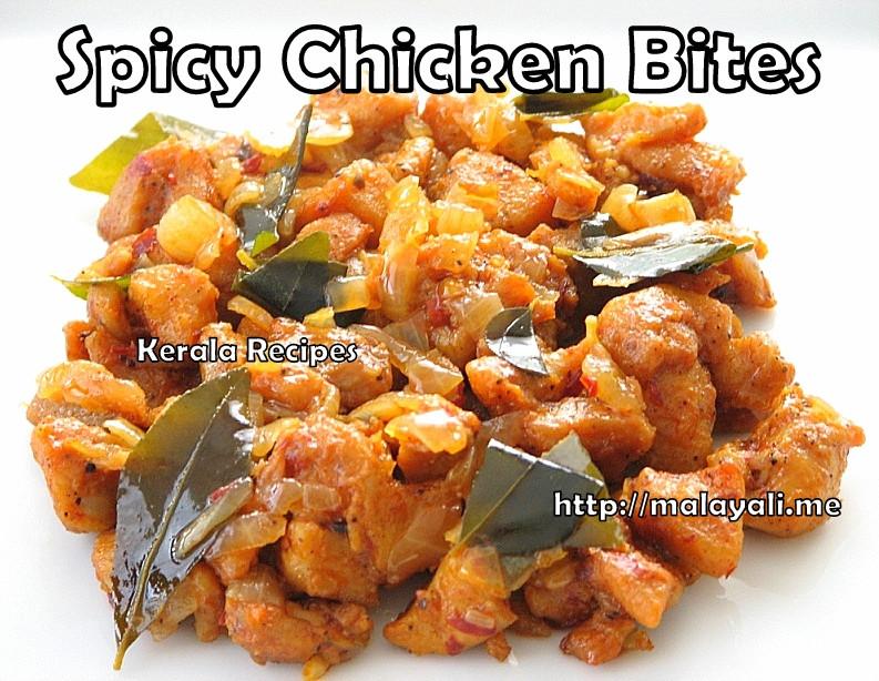Chicken Appetizers Indian  Spicy Boneless Chicken Bites – Kerala Recipes