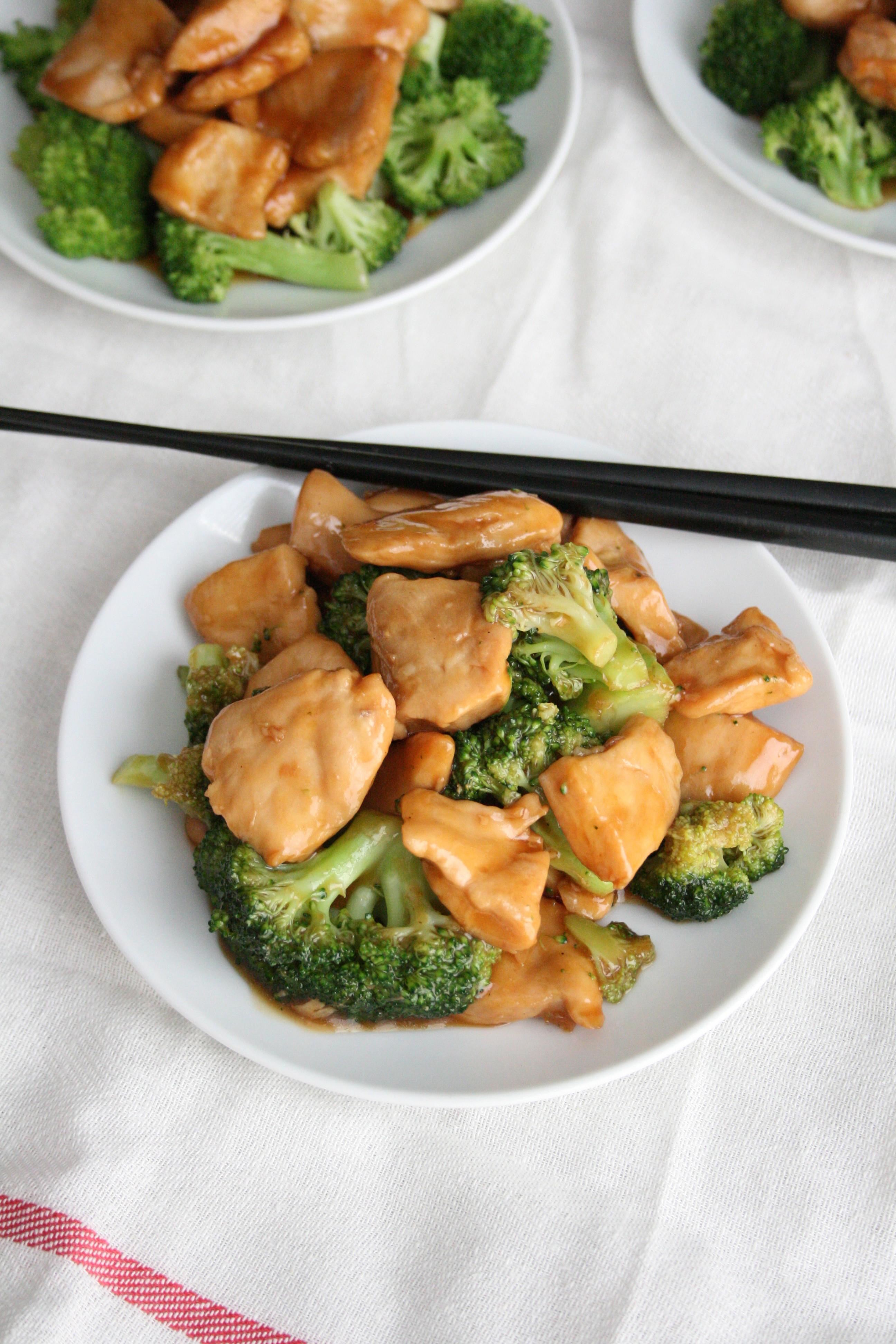 Chicken Broccoli Recipe  chicken broccoli soy sauce stir fry