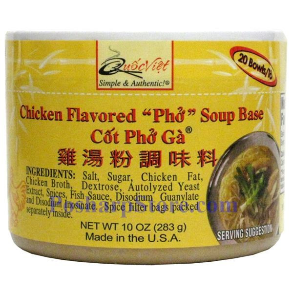 """Chicken Soup Base  Quoc Viet Foods Chicken Flavored """"PHO"""" Soup Base"""