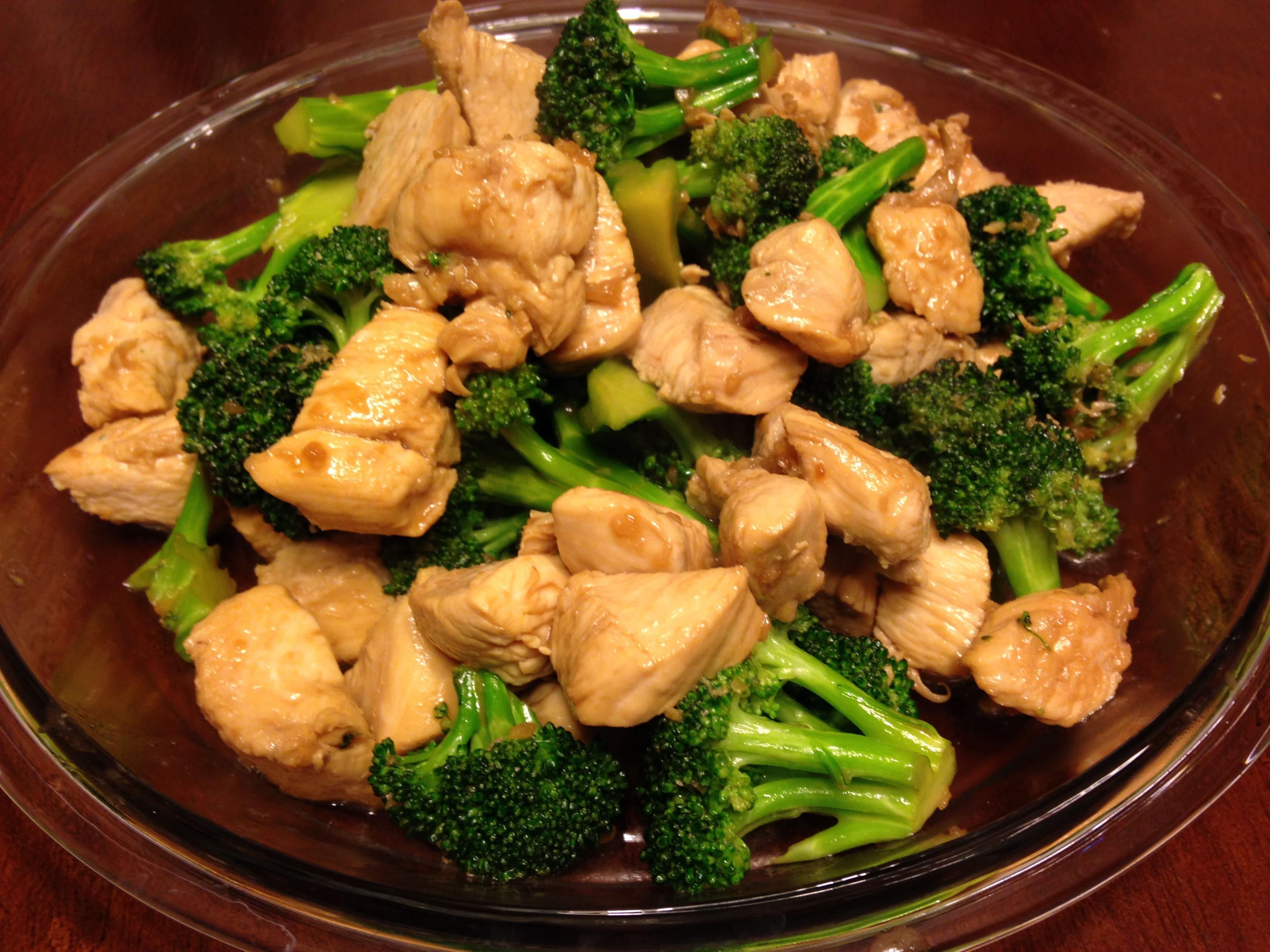 Chinese Chicken And Broccoli Recipe  chinese chicken broccoli stir fry