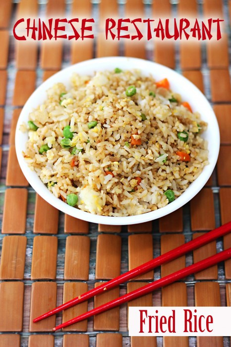 Chinese Fried Rice Restaurant Style  Chinese Restaurant Fried Rice