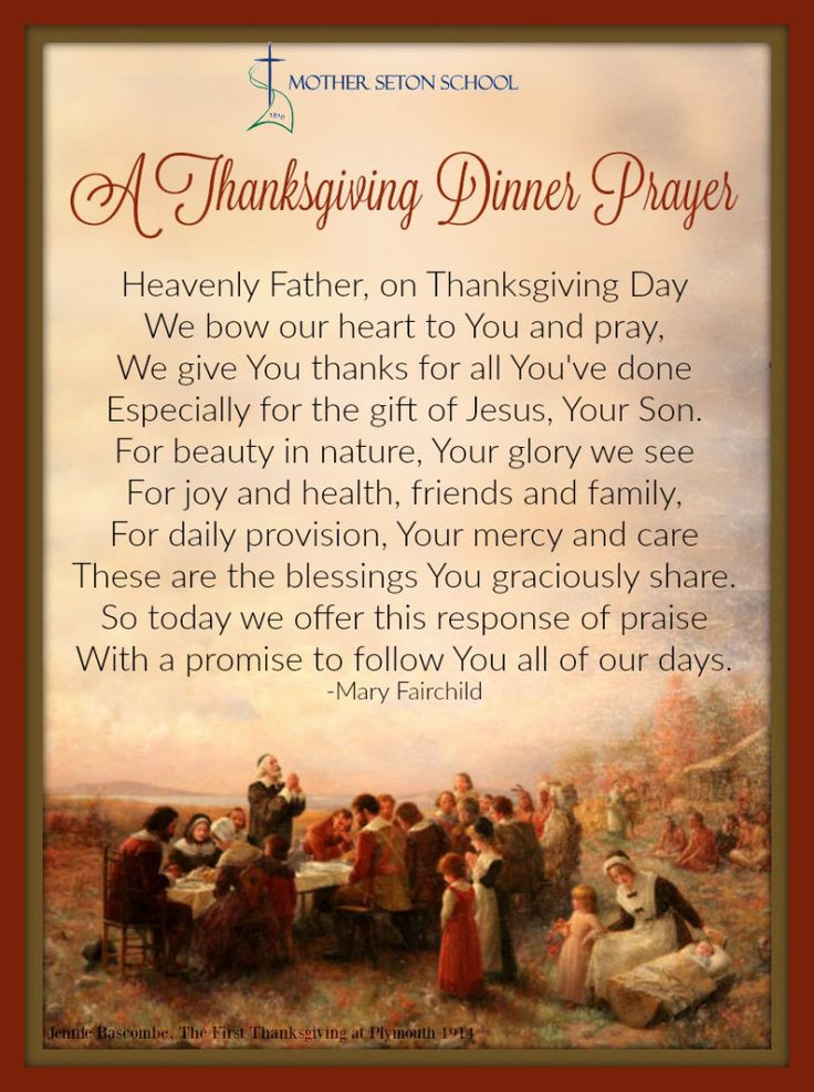 Christmas Dinner Prayer  The 25 best Christmas dinner prayer ideas on Pinterest