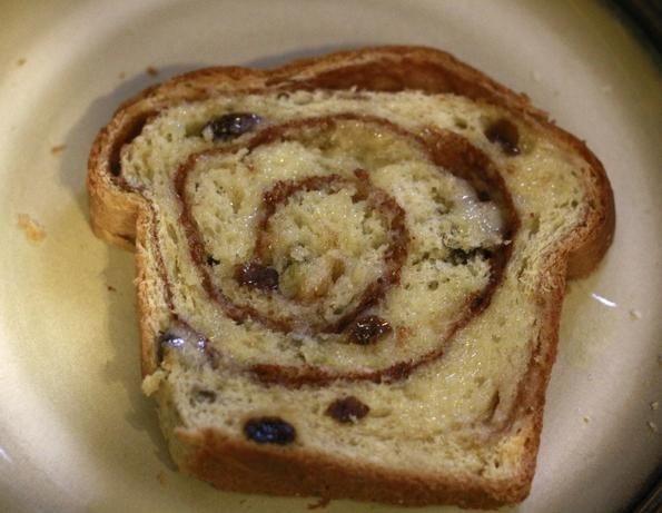 Cinnamon Raisin Bread Machine Recipe  World s Best Cinnamon Raisin Bread Not Bread Machine