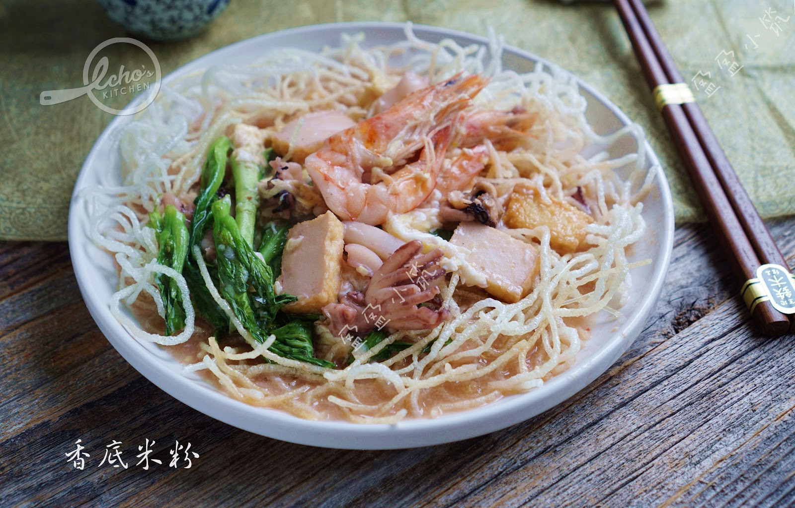 Crispy Rice Noodles  A taste of memories Echo s Kitchen Seafood Crispy Rice