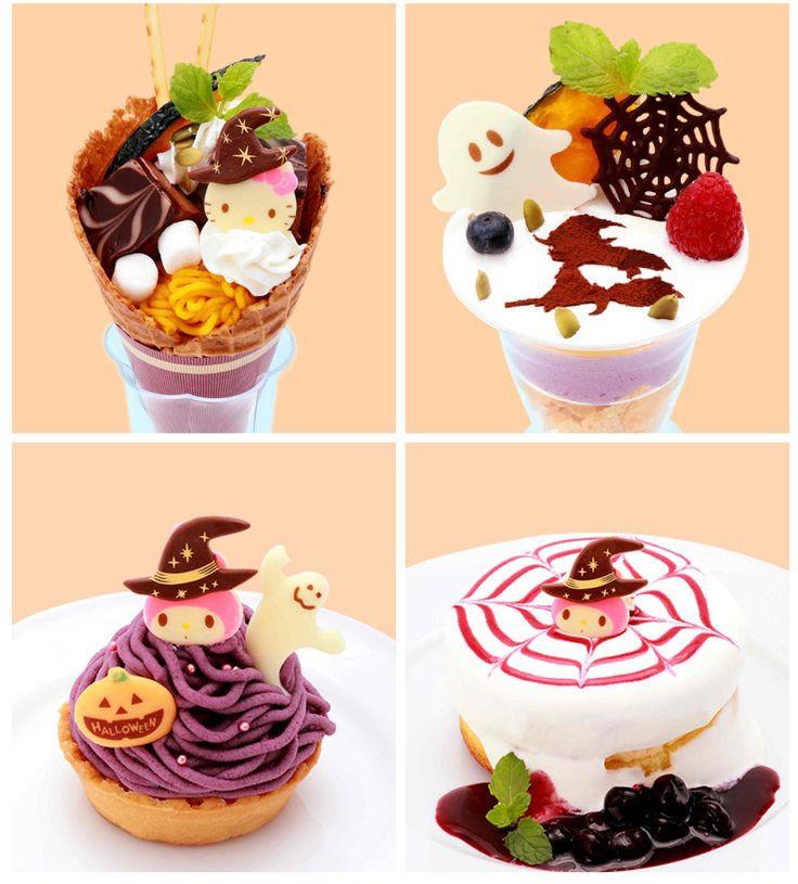 Dessert In Japanese  25 best ideas about Kawaii Dessert on Pinterest