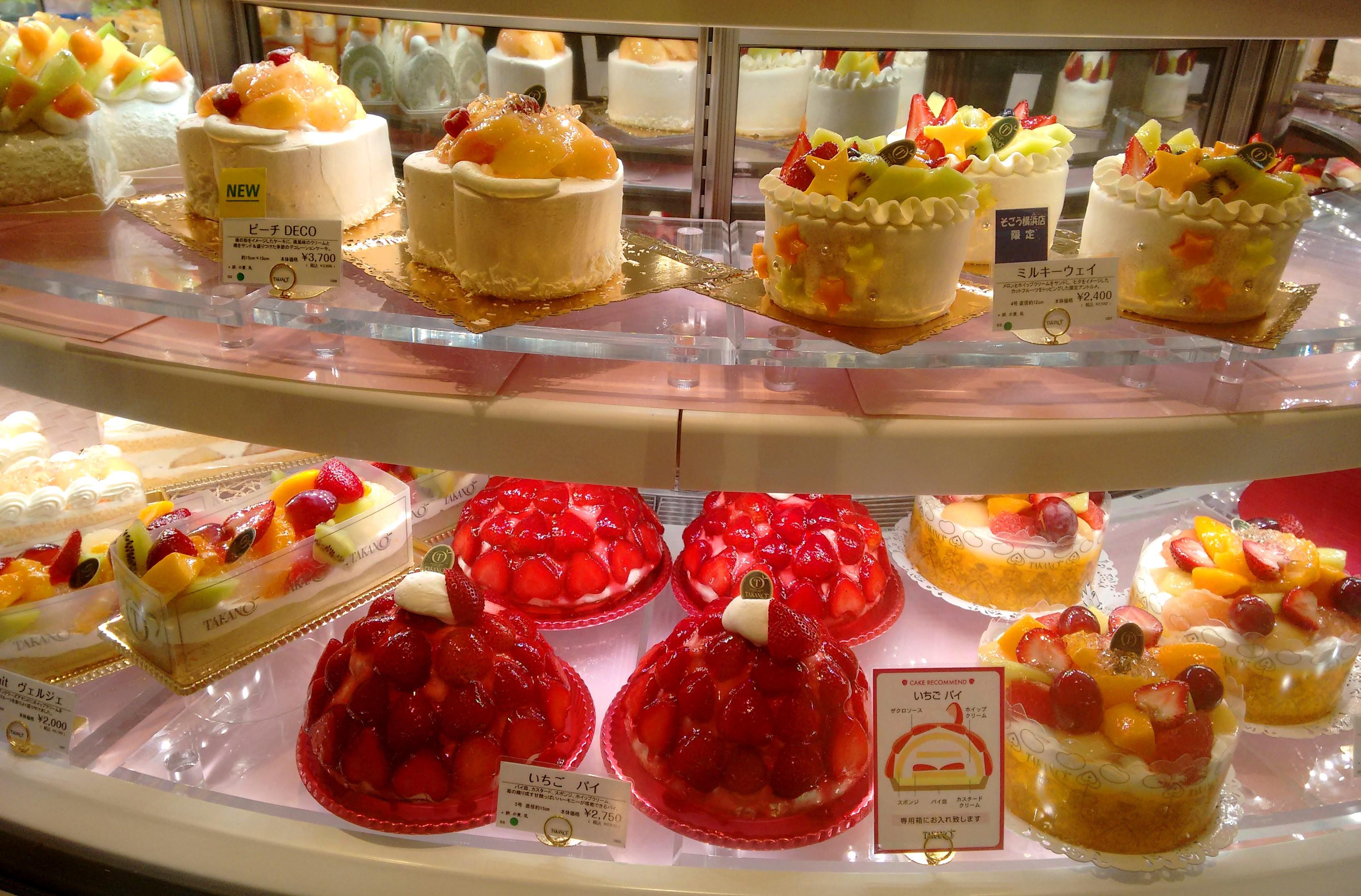 Dessert In Japanese  Life is short take a dessert – Madame In Japan